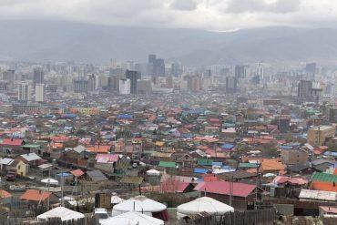 Ulaanbaatar city view