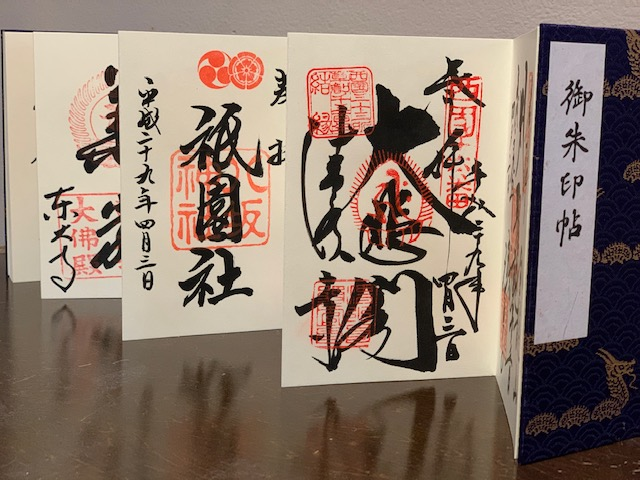 Pages in a goshuin-cho